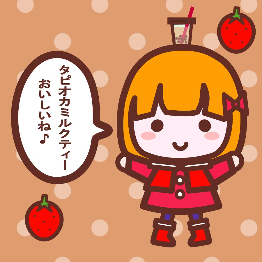 ichigochan-3.png