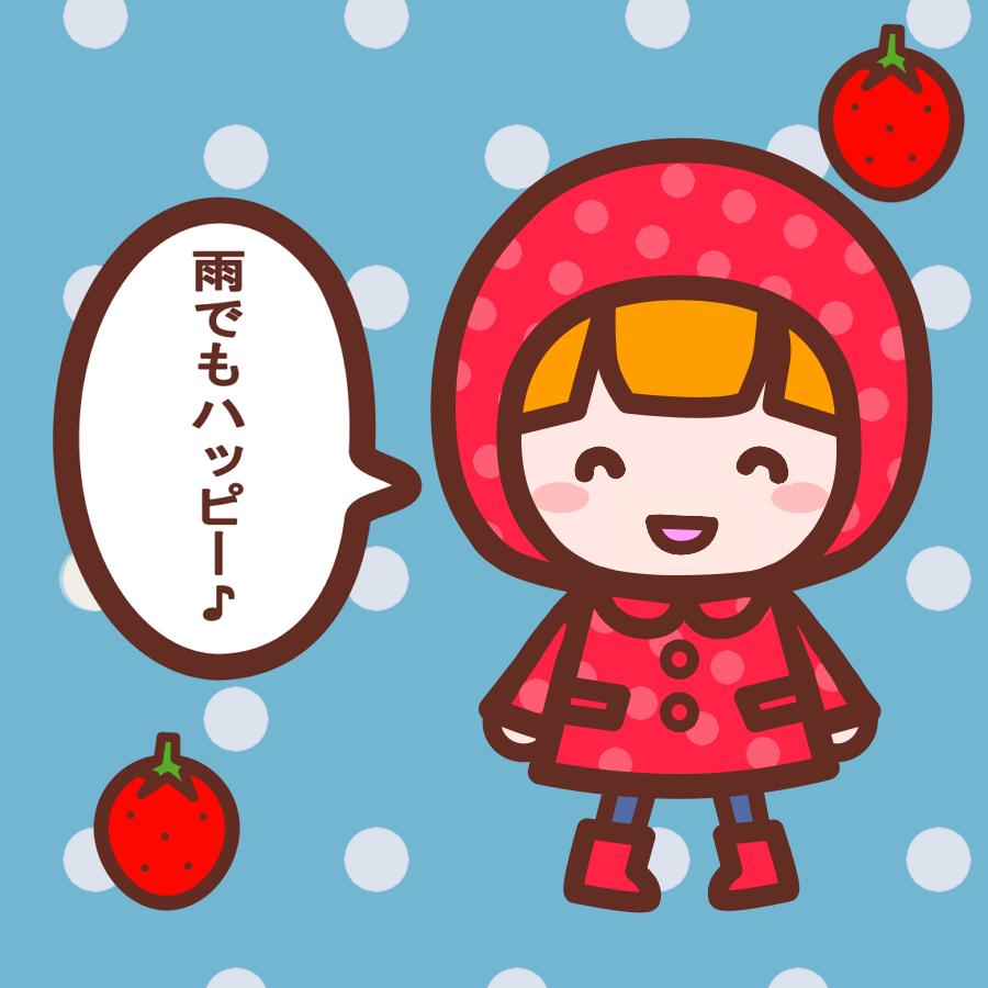 ichigochan-4.png