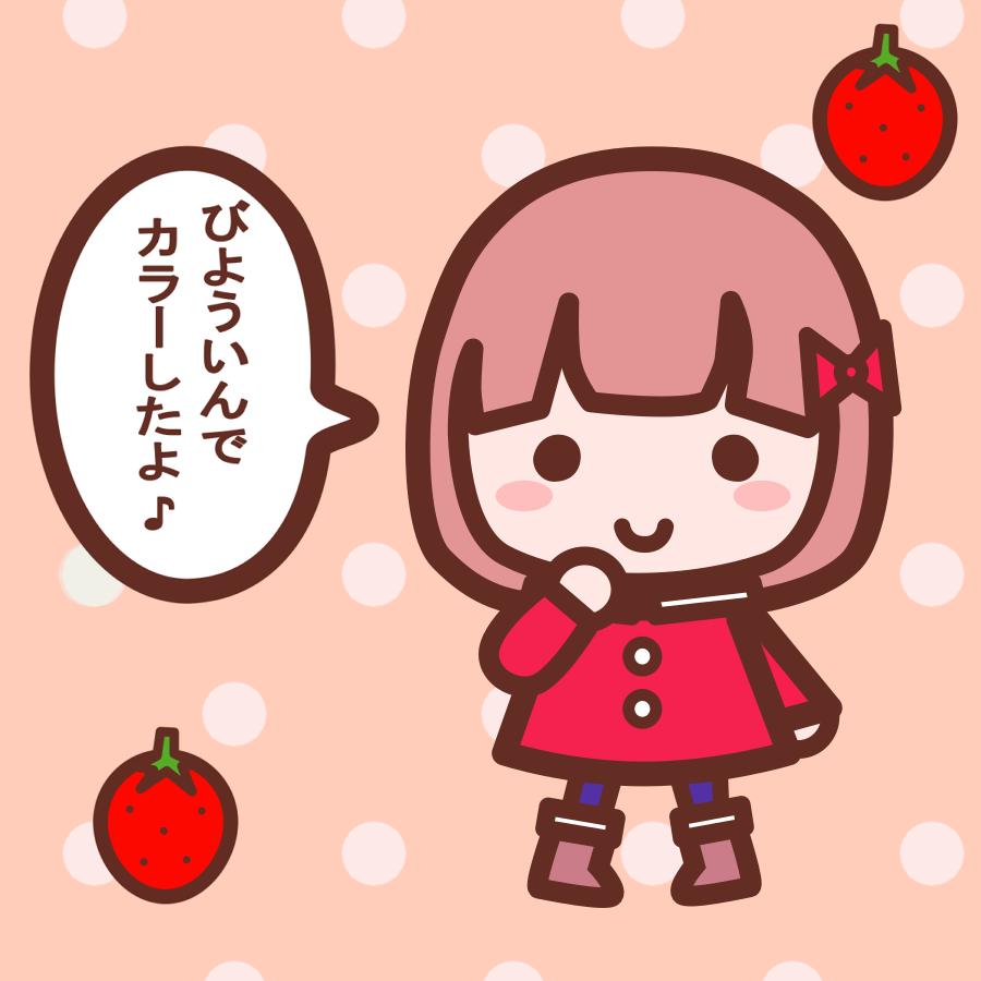ichigochan-5.png