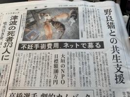 IMG_4172 岐阜新聞