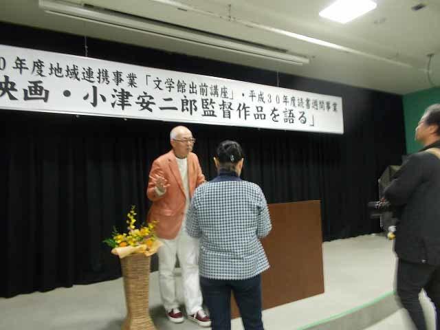 ⑯中澤千磨夫SCN1225