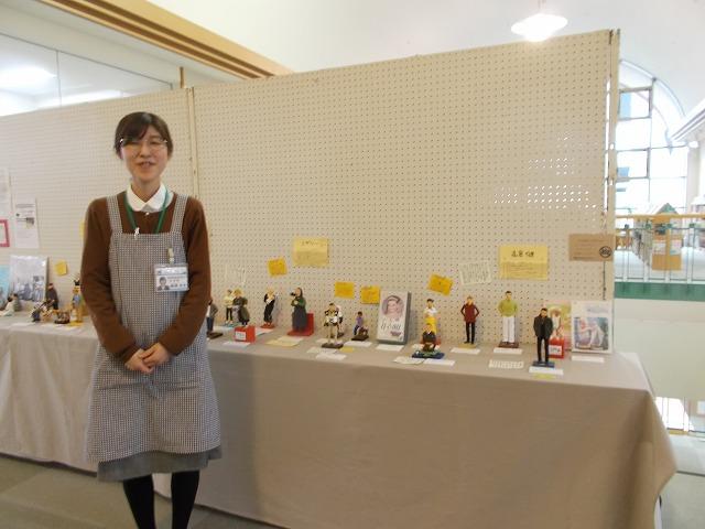 ⑮ちまちま人形と駒澤さんDSCN1198