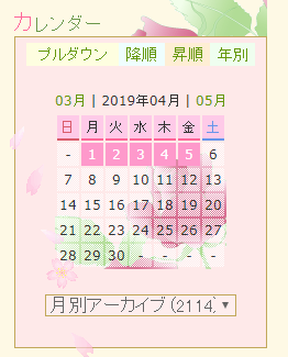 calender2.png