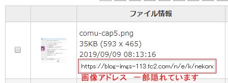gazou-file.png