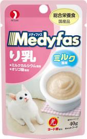 メディファス り乳