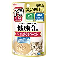 健康缶パウチ 子猫用 ペースト