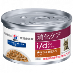 id缶 シチュー