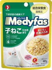 medyfas-1.jpg
