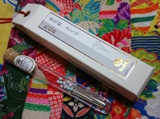 moblog_db3525c5.jpg