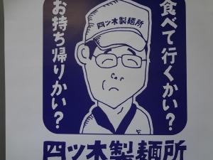 三期会(東京)1