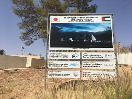 アラブ ペトラ博物館