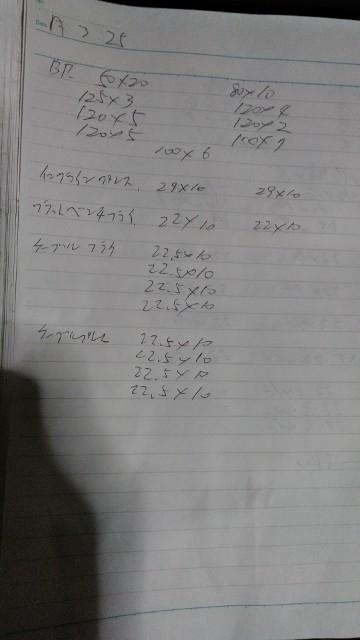 15535081000.jpeg