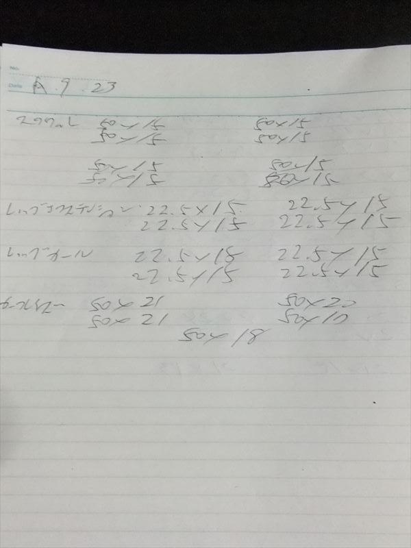 DSCF0786_R.jpg