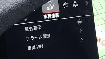 0531 EVQ 34