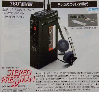 TCS300.jpg