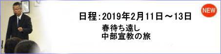 20190210.jpg