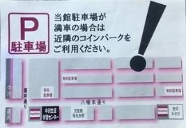 nakagawa_201906302134393d7.jpg