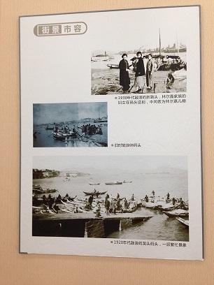 コロンス島展示2