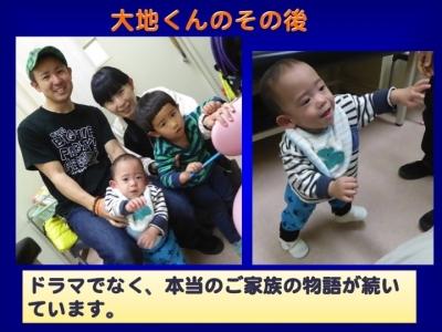 コウノドリ(2015)第4話