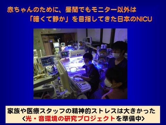 blog_import_5d4ac997aff2a.jpeg