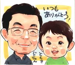 父の日 似顔絵