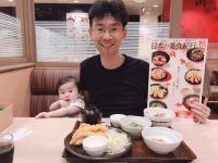 日本の美食2019