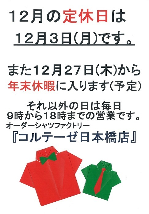 20181126103857_00001.jpg