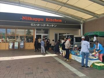 20190914_にいかっぷキッチン4_R