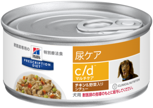 pd-cd-multicare-canine-chicken-and-vegetable-canned-productShot_500.png