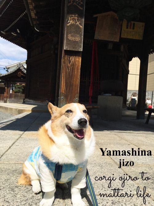 yamashinajizo1.jpg