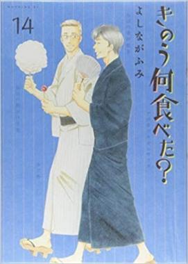 book20190124-1.jpg