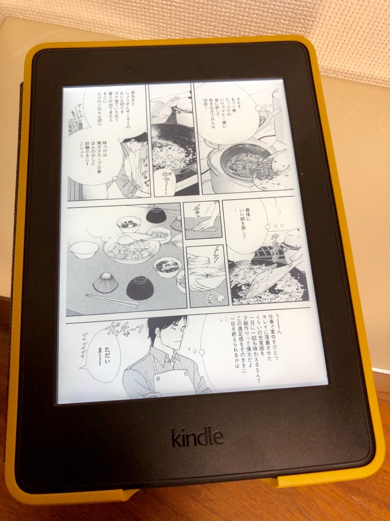 book20190124-4.jpg