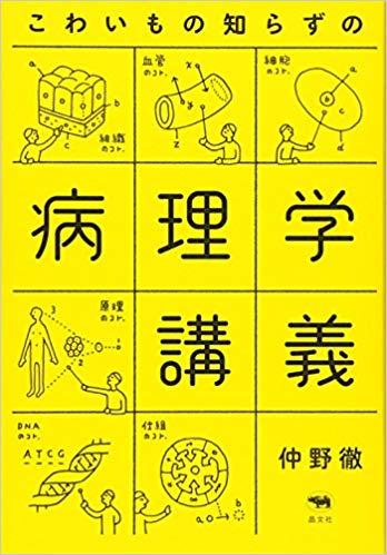 book20190801.jpg