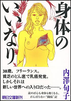 book20190803.jpg