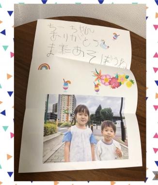 piyoko20190808-1.jpg