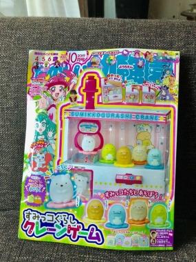 piyoko20190927-5.jpg