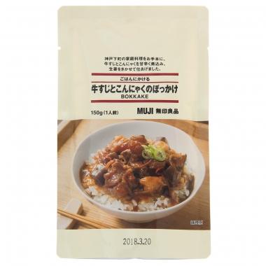 uchigohan20181114-1.jpg