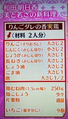 uchigohan20190210-1.jpg
