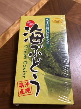 uchigohan20190212-3.jpg