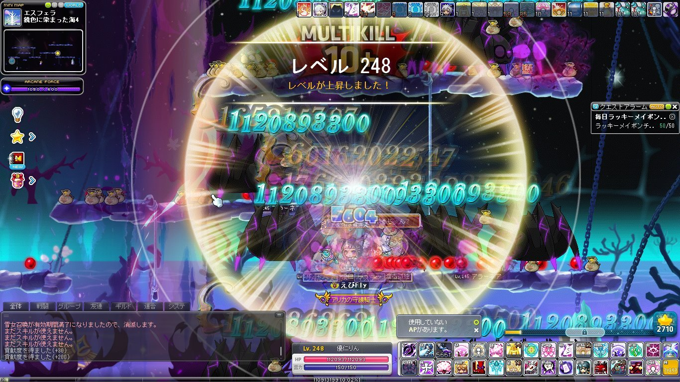 Maple_180918_165026.jpg
