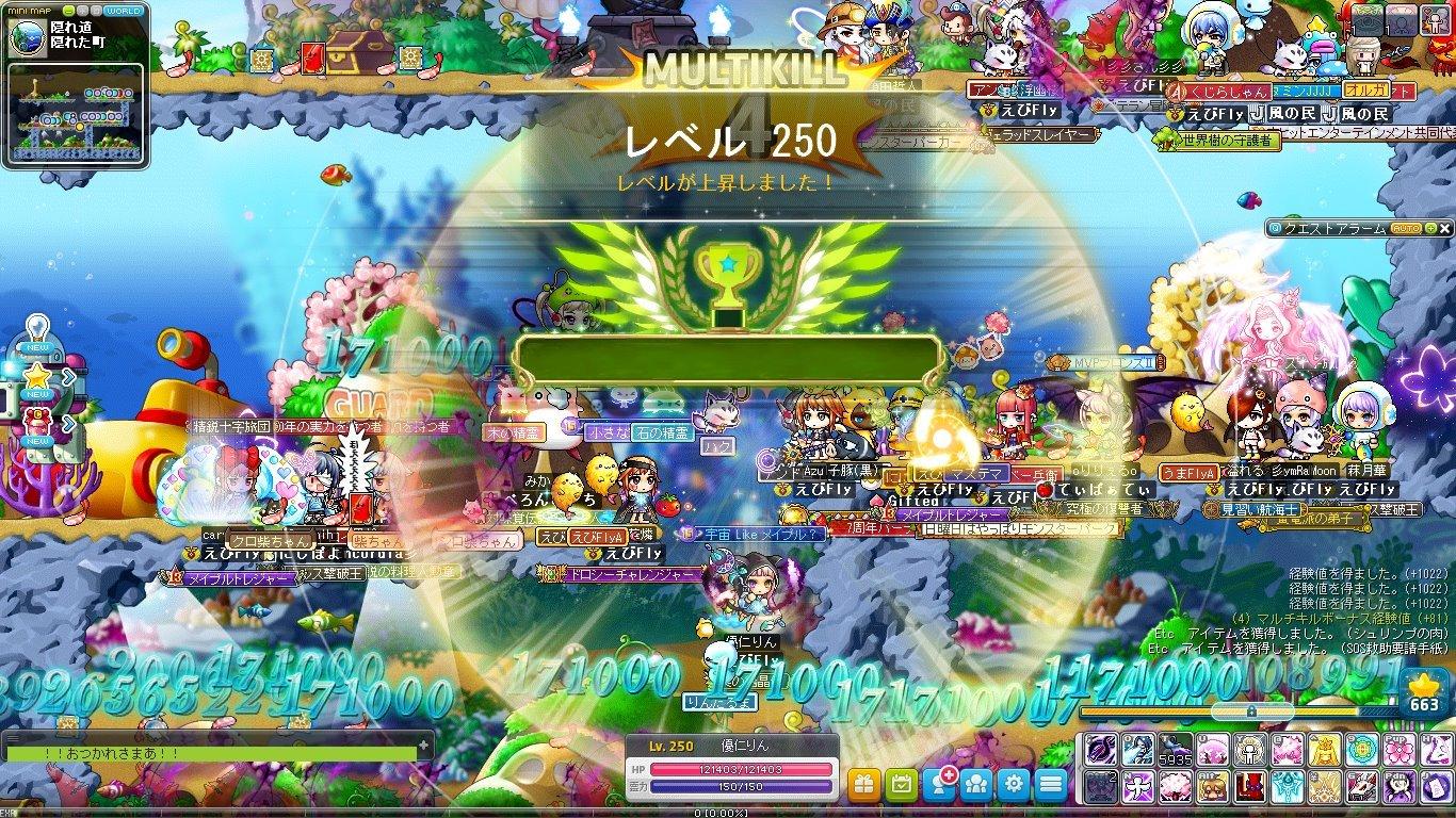 Maple_181015_233436.jpg