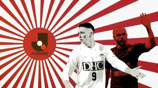 Is The J-League The Most Unique League In The World