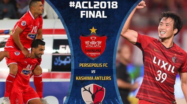 persepolis-fc_kashima-antlers ACL final
