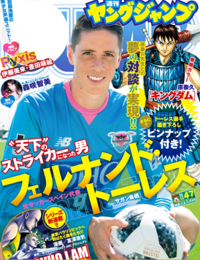 Torres on young jump