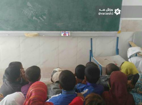 Iranian children at school watching between Kashima Antlers and Persepolis