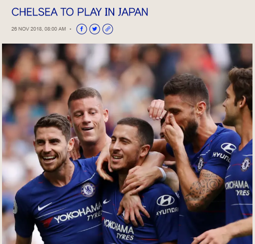 Chelsea travelling to Japan for a pre-season match in July 2019