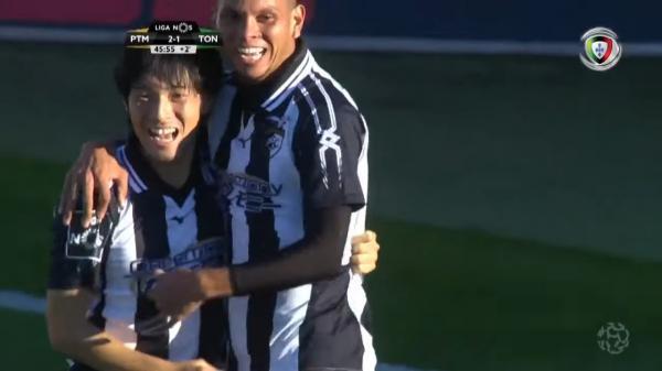Portimonense [3]-1 Tondela Shoya Nakajima goal