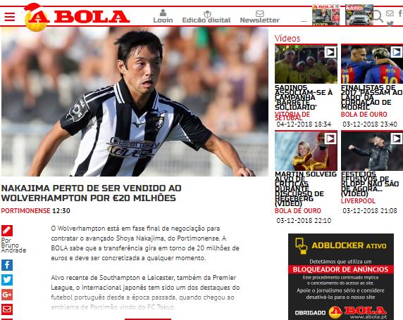 Portimonenses Shoya Nakajima close to joining Wolves for a fee of 20 million €