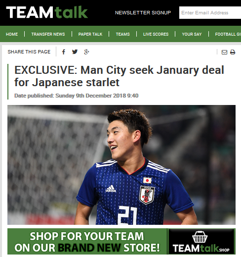 Manchester City are confident of striking a deal to sign Japanese attacking midfielder Ritsu Doan