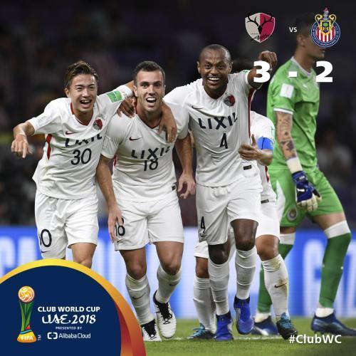Kashima [3]-2 Guadalajara CWC